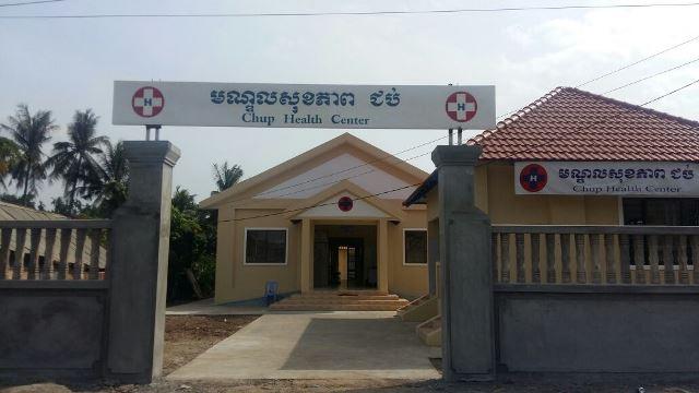 カンボジア:30ヶ所目の基礎健康診療所が完成しました!