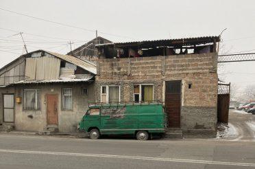 アルメニアへの支援