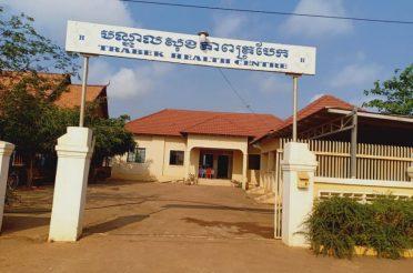 カンボジア:基礎健康診療所でコロナワクチンの接種!